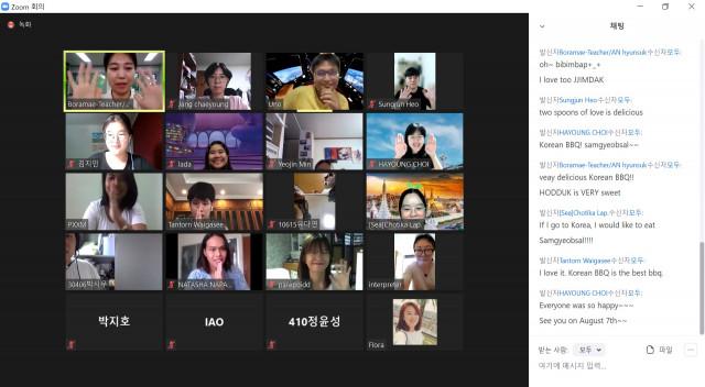 프로그램 ON:COOK에 참여한 청소년들이 실시간으로 소통하고 있다