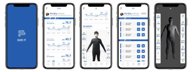비대면 신체 사이즈 측정 앱 '사이즈잇' 업데이트 예정 화면