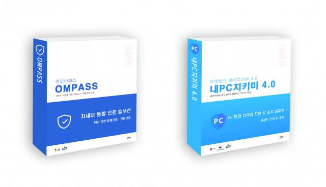 왼쪽부터 원모어시큐리티가 개발한 원모어패스, 내PC지키미 4.0
