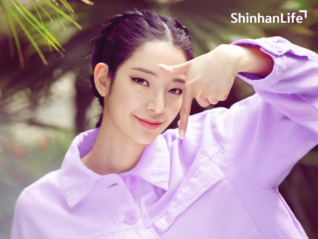 신한라이프가 MZ세대를 품은 디지털 감성의 광고 캠페인을 실시한다