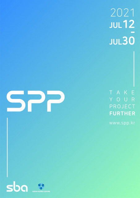 The international content market SPP 2021 is held online from July 12 to 30