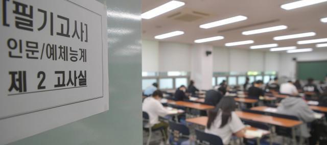 2022학년도 수시모집 재외국민과 외국인 전형 필기시험 경쟁률 8.67대 1을 기록한 건국대