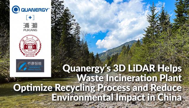 쿼너지 3D 라이다, 폐기물 소각 공장 재활용 프로세스 최적화하고 환경 영향 줄여