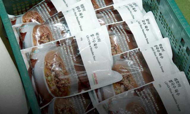 미디어 커머스 기업 컨비니에 입점한 레호이가 출시한 쌀국수 HMR