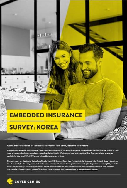 커버지니어스가 보험 상품 관심도에 대한 설문조사를 실시했다