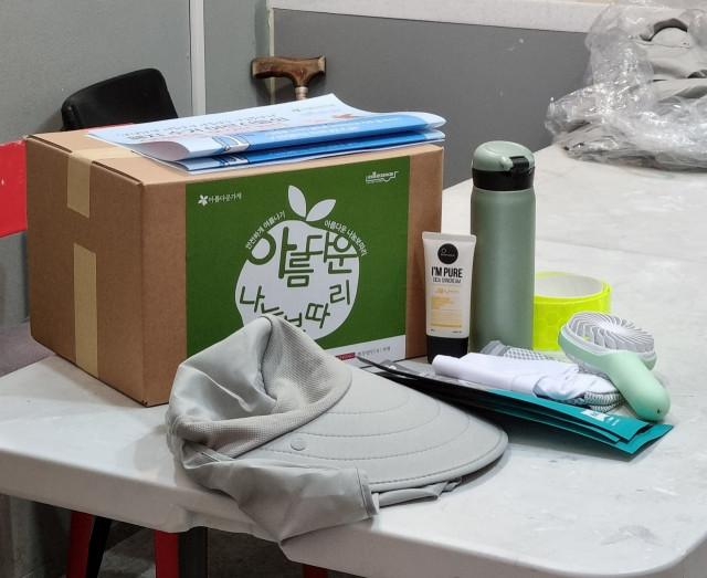 기후위기 취약계층을 위한 아름다운 나눔보따리 물품 지원