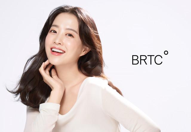 비알티씨 브랜드 모델 배우 박보영