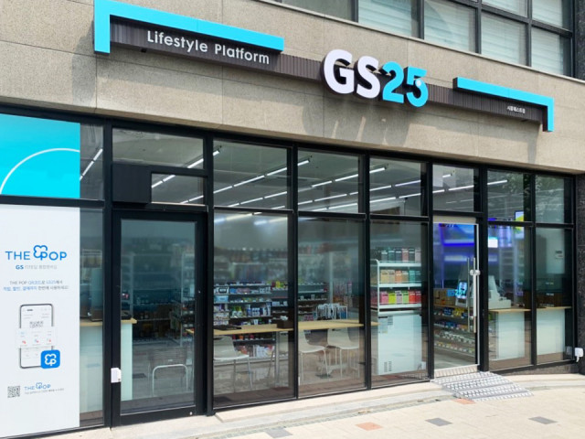 GS25가 7월 31일 오픈한 '늘봄스토어' 2호점 GS25시흥웨스트점