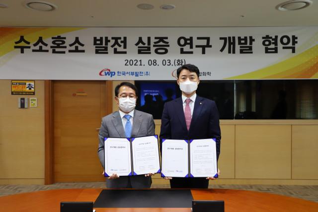 왼쪽부터 한국서부발전 박형덕 사장과 한화종합화학 박승덕 대표가 협약식에서 기념 촬영을 하고 있다