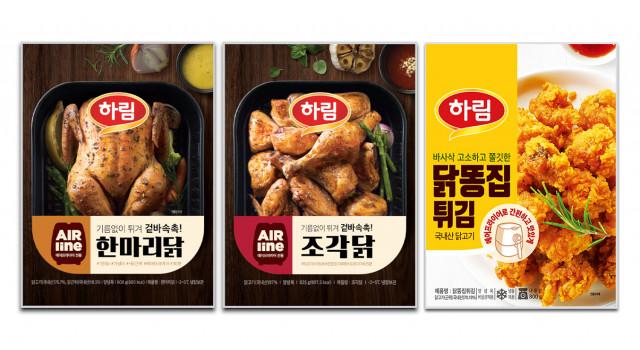 하림이 판매하는 하림 에어라인 한마리닭·조각닭, 닭똥집튀김