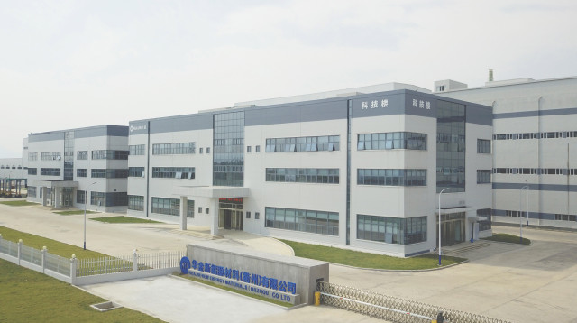 LG화학 중국 저장성 취저우 전구체 공장