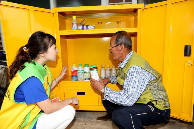 생명보험재단이 농촌 지역 자살 예방 문화조성 및 정신건강 증진 체계를 구축한다