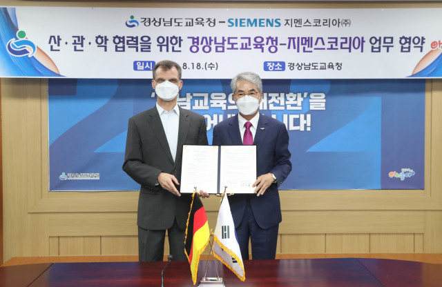 Thomas Schmid, Head of Digital Industries at Siemens Korea (Left), and JongHoon Park, Education Gove...