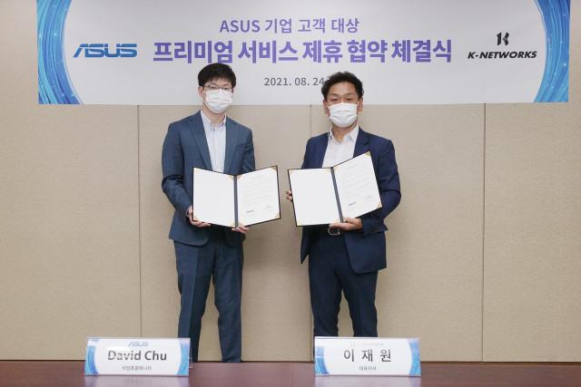 왼쪽부터 데이비드 추 ASUS코리아 사업총괄매니저, 이재원 케이네트웍스 대표이사가 협약을 맺고 기념촬영을 하고 있다