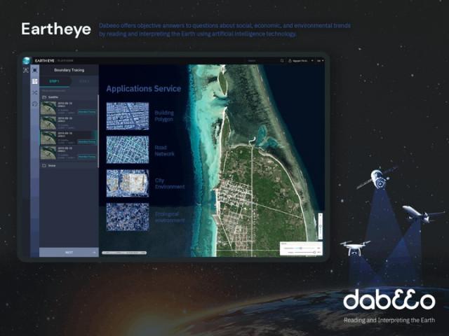 다비오는 인공지능 기반의 공간정보 기술로 90억원 규모의 시리즈 B 투자를 유치했다. 건물과 도로 등의 공간정보 데이터 자동 추출 플랫폼인 '어스아이(Eartheye)'의 화면 일...