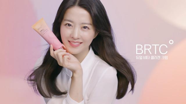 비알티씨가 배우 박보영과 함께한 타임 에잇 리프토닝 콜라겐 크림 TV CF를 공개했다