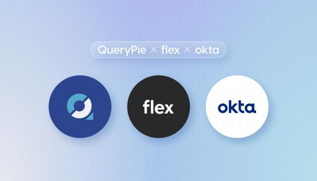 flex는 데이터 거버넌스 솔루션 QueryPie를 통해 보안 관리 체계를 구축한다