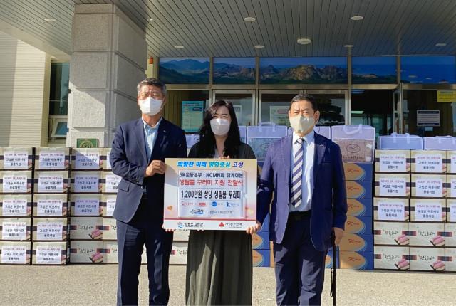 맨 왼쪽부터 함명준 강원도 고성군수, 김미진 NCMN 대표, 홍성건 NCMN 설립자