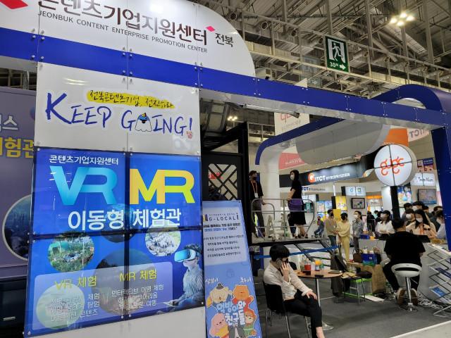 광주 에이스페어에서 관람객들이 VR AR 이동형 체험관 앞에서 줄을 서고 있다