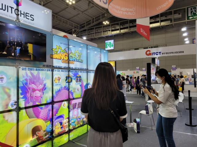2021 광주 에이스페어에서 관람객이 AR 기반 슈팅 게임을 체험하고 있다