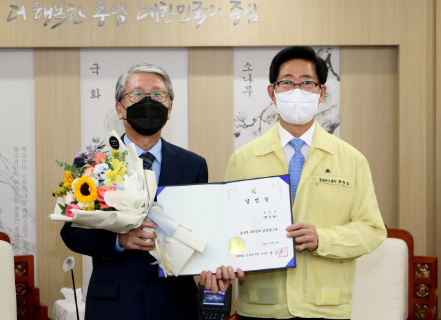 유동훈(62, 왼쪽) 동아대 부총장이 충남의 싱크탱크인 충남연구원 원장에 17일 취임하고, 양승조 도지사(오른쪽)로부터 임명장을 수여받고 기념 촬영을 하고 있다.