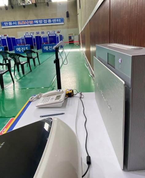 안동시 코로나 예방접종센터에 설치, 운영되고 있는 오라백