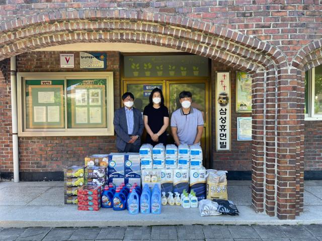 국립한국농수산대학이 추석 명절을 지역 내 사회복지시설을 방문하고 위문품을 전달했다
