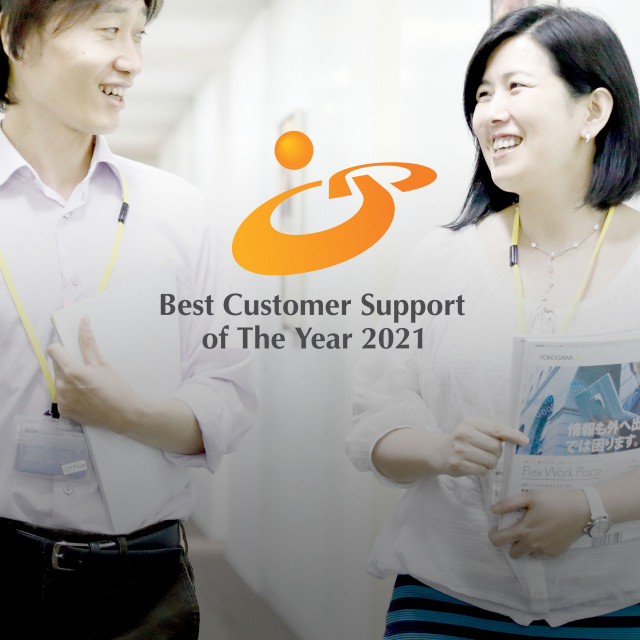 Rimini Street Awarded Grand Prize For Best Customer Support by the Japan Institute of Information Te...