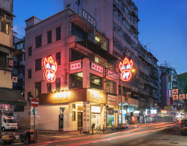 """HKTB Extends """"Hong Kong Neighbourhoods"""" to Launch """"West Kowloon"""" for Promoting Art and Culture Touri..."""