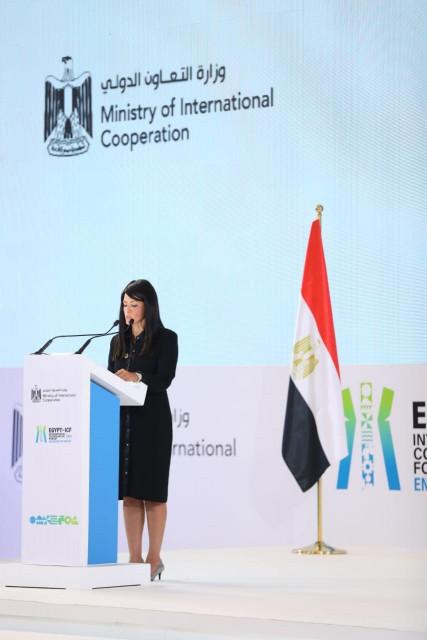 이집트국제협력포럼, 전 세계 지속 가능 발전 견인할 카이로 성명 발표