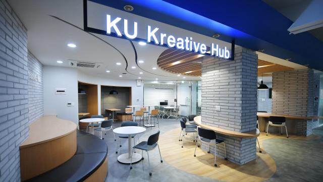 건국대학교가 오픈한 신개념 학습공간 'KU Kreative Hub'