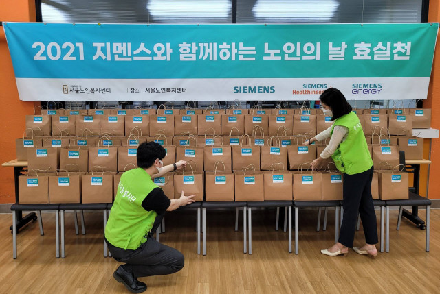 Siemens Korea's 'The NANUM' volunteer corps will support low-income seniors in need due to the prolo...