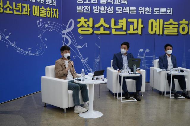 황인국 서대문청소년센터 관장, 한기영 서울특별시 시의원