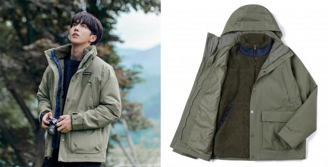 컬럼비아가 출시한 마렝고 벨리™ 인터체인지 재킷