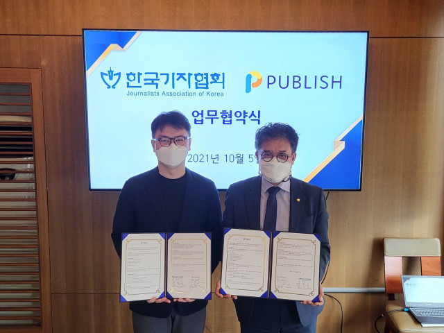 PUBLISH CEO Sonny Kwon (left) and Journalists Association of Korea Chair Kim Donghun (right). PUBLIS...