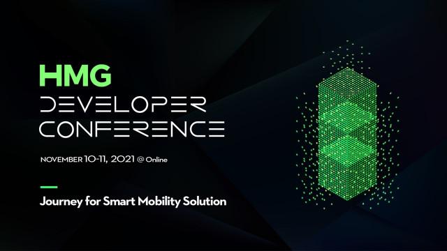HMG 개발자 콘퍼런스 행사 포스터