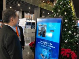 2020 어드밴텍 임베디드 IoT 월드 파트너 컨퍼런스에 참가한 CyberLink