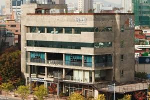 서울문화재단 본관 전경
