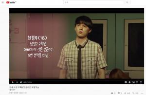 사춘기 메들리 온라인 영상