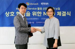 왼쪽부터 한국인공지능협회 회장 김현철, 한국마이크로소프트 김현정 본부장이 업무 협약을 체결하고 기념촬영을 하고 있다