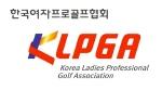 한국여자프로골프협회 Logo