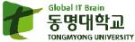 동명대학교 Logo