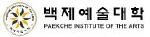 백제예술대학 Logo