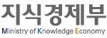 지식경제부 Logo
