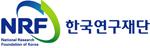 한국연구재단 Logo