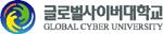 글로벌사이버대학교 Logo