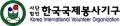 한국국제봉사기구 Logo