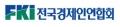 전국경제인연합회 Logo
