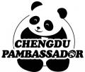 청두 판다 베이스 Logo