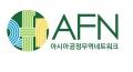 아시아공정무역네트워크 Logo